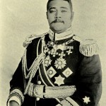 King George II of Tonga