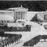 12-28-1915 Art Museum Model